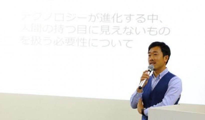 卒業生・藤野貴教さん MANA-Bizに 掲載/人工知能時代における幸せな働き方とは? |  ...