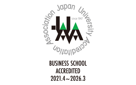 BUSINESS SCHOOL ACCREDITED 2016.4 - 2021.3