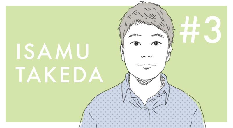 武田勇#3 武器は知らないと使えない。理論を学ぶためMBA進学